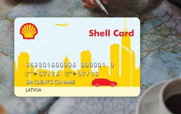 Топливные карты Shell
