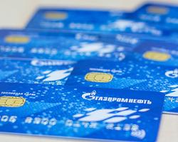 Топливные карты «Газпромнефть» для физических и юридических лиц