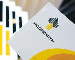 Регистрация, активация и функционал личного кабинета «Роснефть»